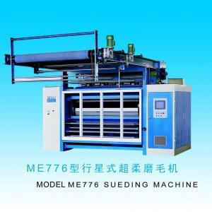 carbon brush sueding machine