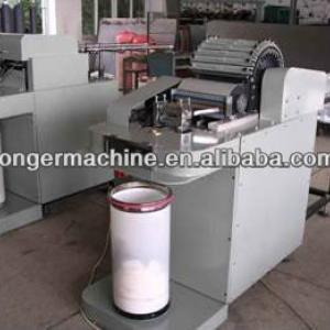Carding Machine|Cotton Card|Textile Carding Machine|Cotton Opener