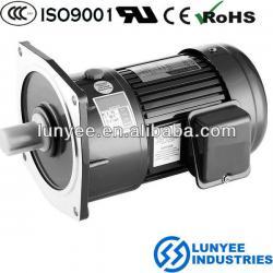 carton sealed machine single phase small AC gear motor