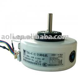 CE Certification High Speed Fan Motor