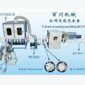Chemical fiber carding machine