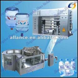 china automatic pure water filter machine