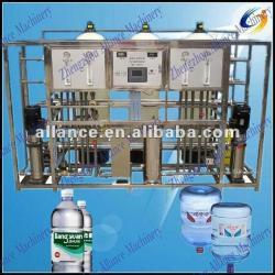 China leading quality RO pure water machine