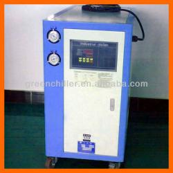 China MG-23WSL water cooled screw chiller in plastic industry