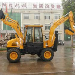China mini backhoe include loader and excavator