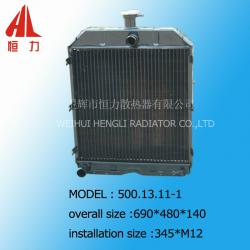 China New holland agricultural 500 .13.11 farm tractor spare parts for sale radiator