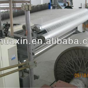 China water jet loom for sale