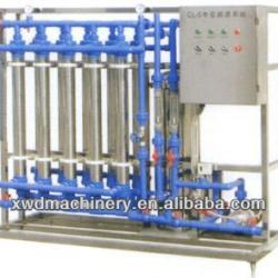 CL series hollow fibre super filter in water treatment