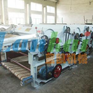 Cloth slitting machine Rag cutter Used Cloth cutting machinery Rag chopper for cotton process machine