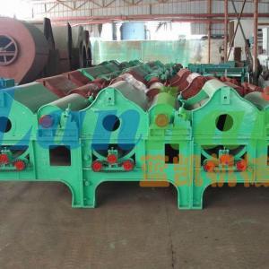 Cloth slitting machine Used Cloth cutting machinery Rag chopper Rag cutterfor cotton process machine