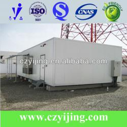 Cold Room (CE) Aluminum Cold Room