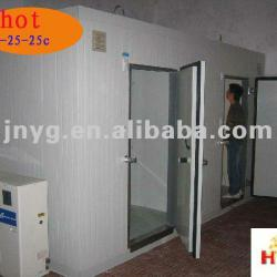 cold room price