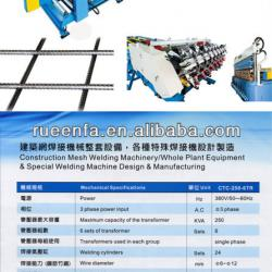 Colume type multi-spot welding machine