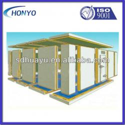 combined cold room/cold storage