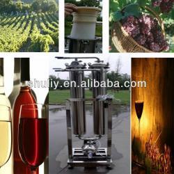 Commercial Wine filter/fruit wine filter/hot sale Wine filter-008615238618639