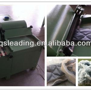 Cotton fabric carding machine
