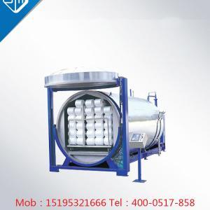 Cotton Yarn Humidification Machine