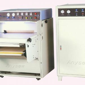 Curve type 600 cooling fusing machine