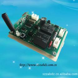 DC12V wireless Motor Controller (ZR-DJ12V)