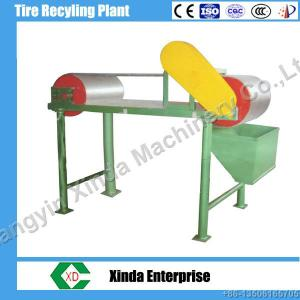 DCT Belt Iron Separator (tire recycling,tyre recycling)(DCT-500)