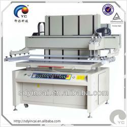 Digital silk screen printing machine with PLC control