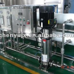 Drinking Water Treatment Machine