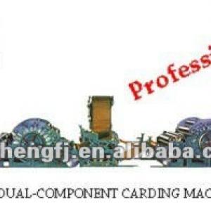 DUAL-COMPONENT CARDING MACHINE,TEXTILE MACHINERY