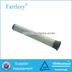 Dust collector air pulse filter cartridge