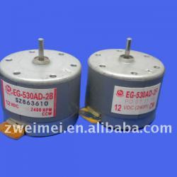 DVD Motor EG-530YD-2BH