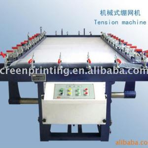 electrical meshes stretcher machine for screen stretching equipment and screen frames stretching machine
