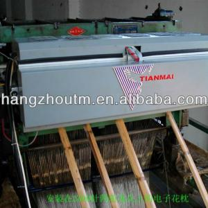 Electronic attachment for mechanical jacquard loom (TM1344)