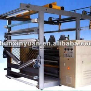 Embroidery Cutting-Shearing Machine/Velvet Shearing Machine/Warp Knitting Shearing Machine/Shearing Machine For Towel