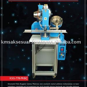 EYLET WITH WASHER AUTOMATIC SETTING MACHINE