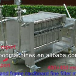 Fine filtration machine for fuit wine (400X400)