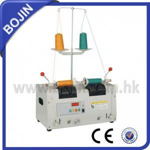 flexible bobbin winder BJ-04DX