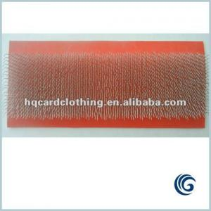flexible card clothing