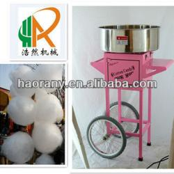 FM-01 Electric Cotton Candy Floss Machine with cart