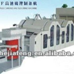 FN271F polyester fiber carding machine maxiao@qdclj.com