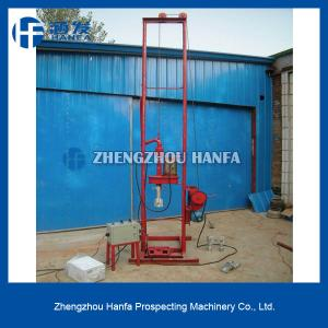 full automatic portable HF150E Small Water Well Drilling rig