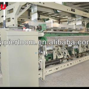GA798B series china terry towel rapier loom price