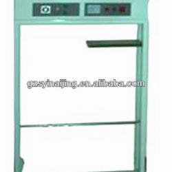garment automatic packing machine