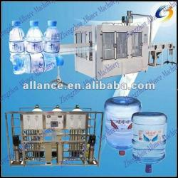 good complete water filter plant