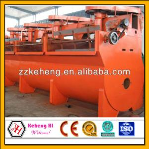 Good quality dissolved air flotation machine