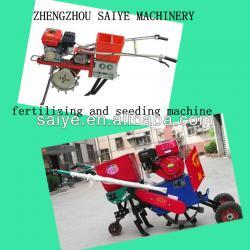 grain planting machine 0086-15824839081
