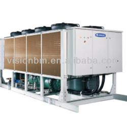 Gree water chiller-modular air cooled screw type