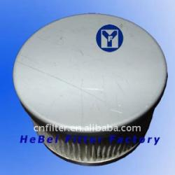 high efficiency compressor air filter cartridge