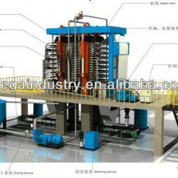 High Efficiency HVPF-50m2 Vertical Filter Press