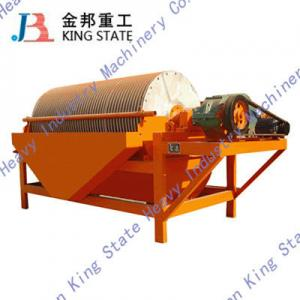 High efficient dry and wet magnetic separator