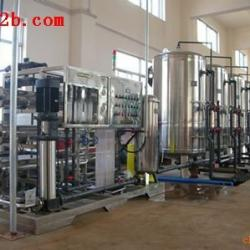 High output 10T/H water treatment for industry and drinking