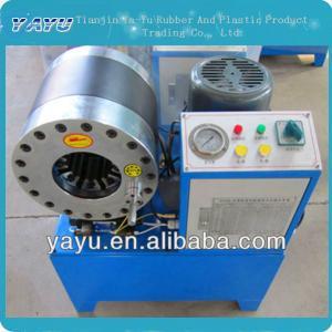 high pressure shrinking tube machine